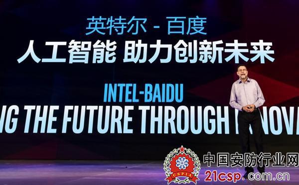 AI芯片需求猛增,半导体三巨头谁将称霸?